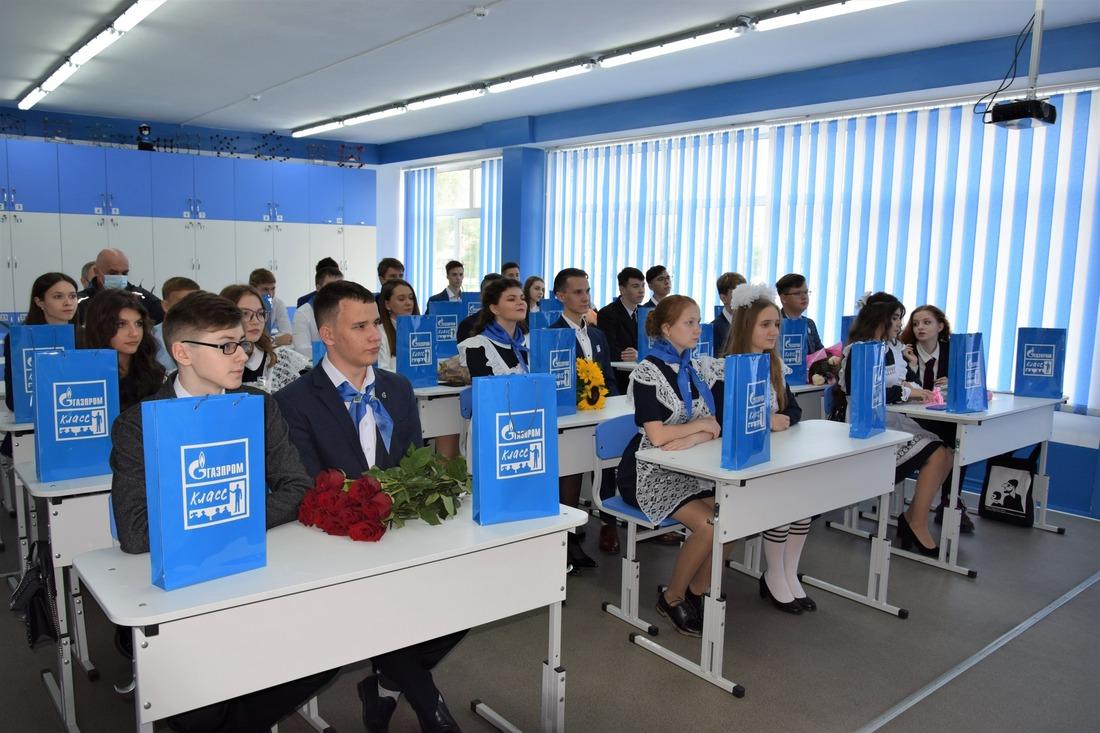 26одиннадцатиклассников «Газпром-класса» были отобраны наконкурсной основе поокончании девяти классов.