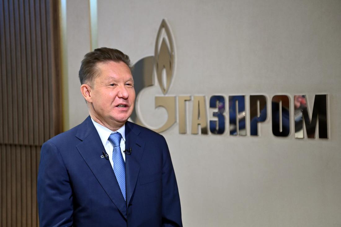 Председатель Правления ПАО«Газпром» Алексей Миллер принял участие вмероприятии врежиме телемоста.