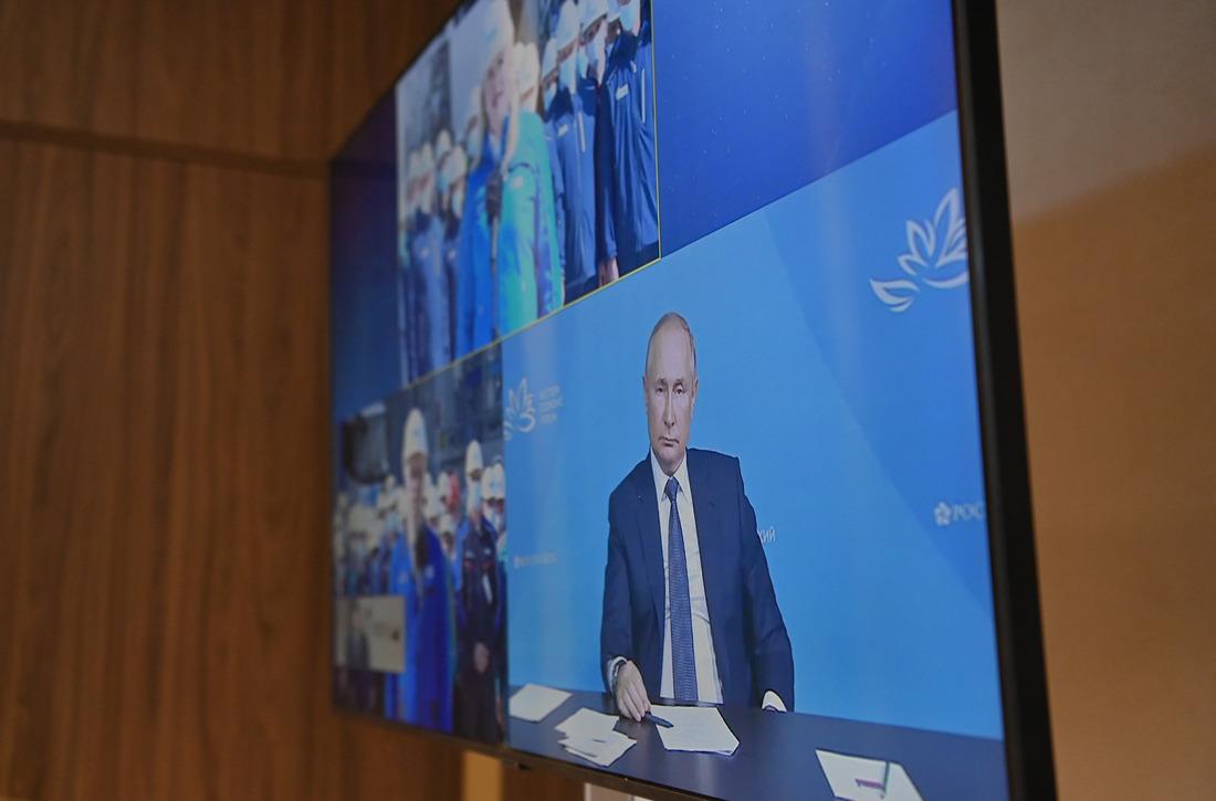 Президент Российской Федерации Владимир Путин принял участие вмероприятии врежиме телемоста.