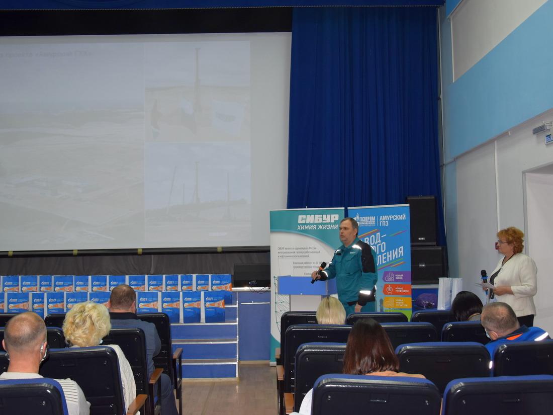 Выступление руководителя попиролизу проектного офиса Амурского ГХК Алексея Крынова.