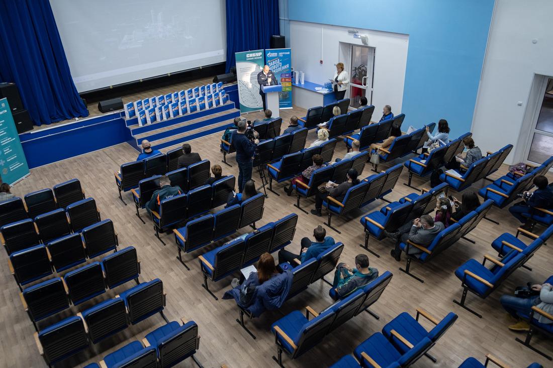Заседание Общественного Совета Амурского интегрированного проекта (АГПЗ/АГХК) вг.Свободном.