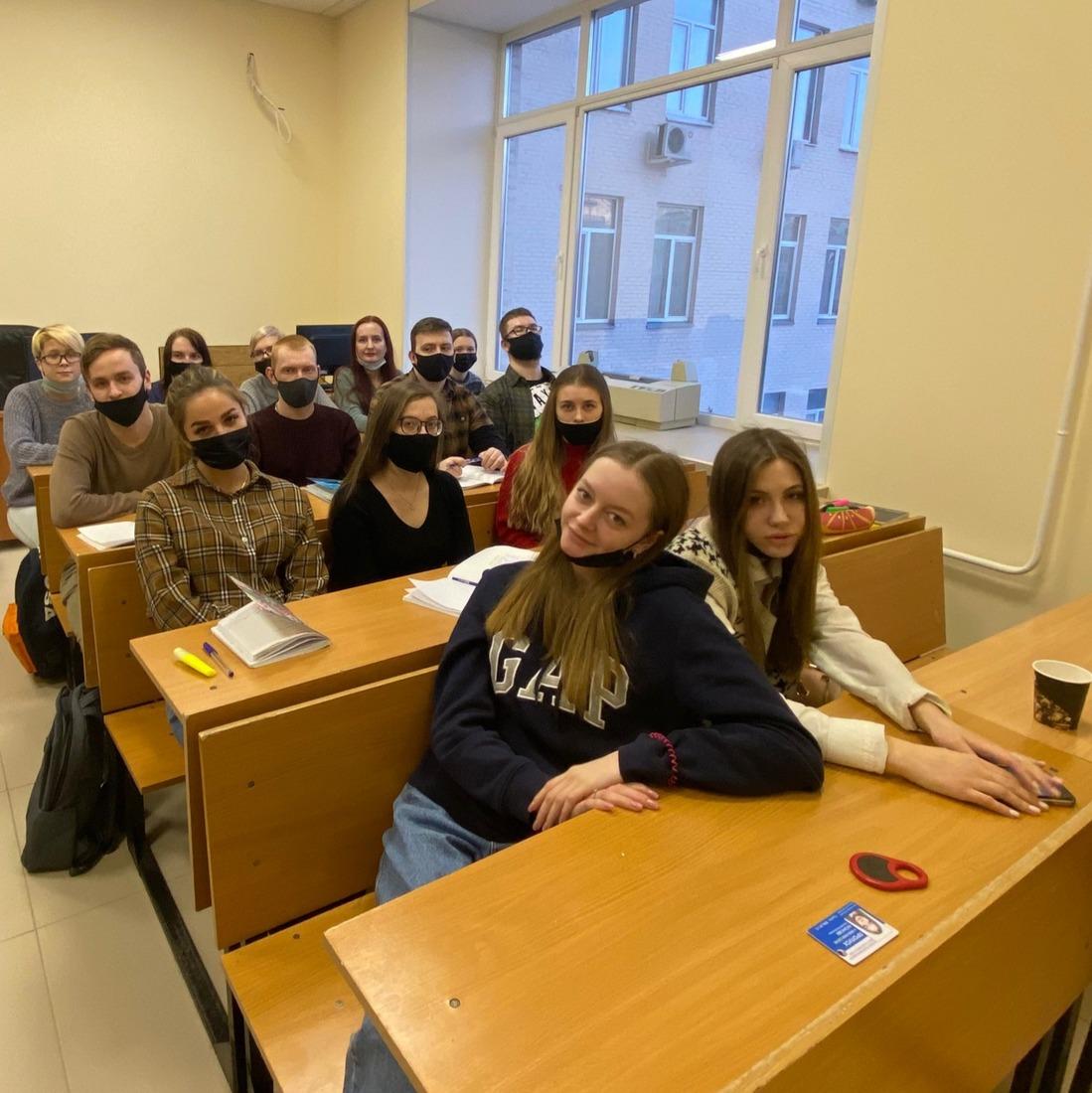 Студенты АмГУ налекционных занятиях вРГУ нефти игаза (НИУ) имени И.М.Губкина.