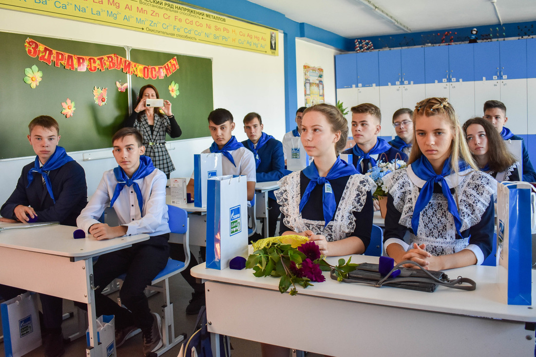 Учащиеся третьего набора «Газпром-класса».