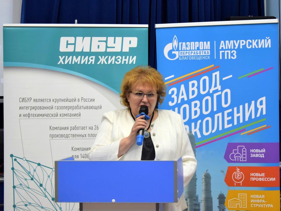 Председатель Общественного Совета Амурского интегрированного проекта АГПЗ/АГХК Галина Ткаченко.