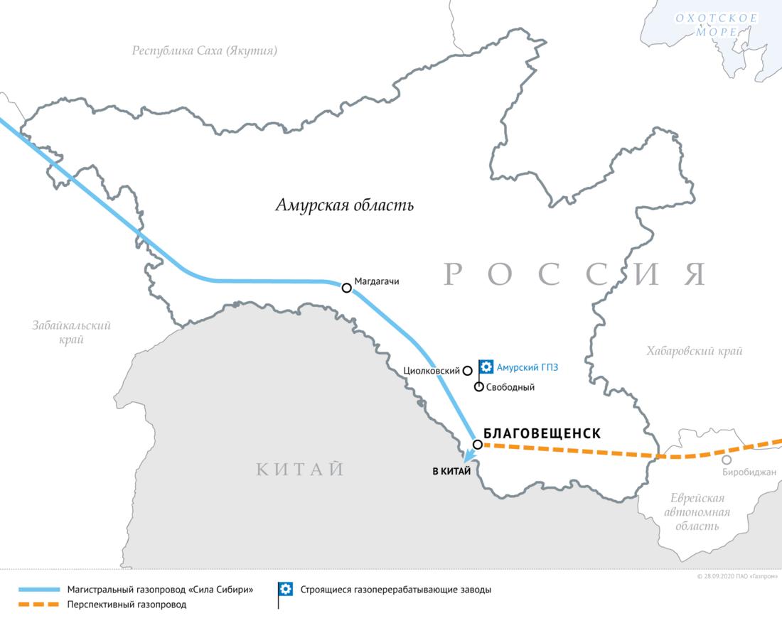 Схема магистральных газопроводов вАмурской области