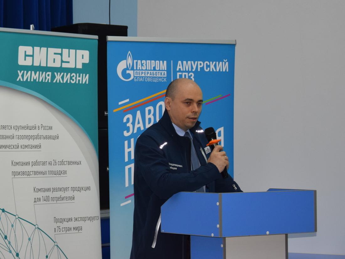 Генеральный директор ООО«Газпром переработка Благовещенск» Юрий Лебедев.