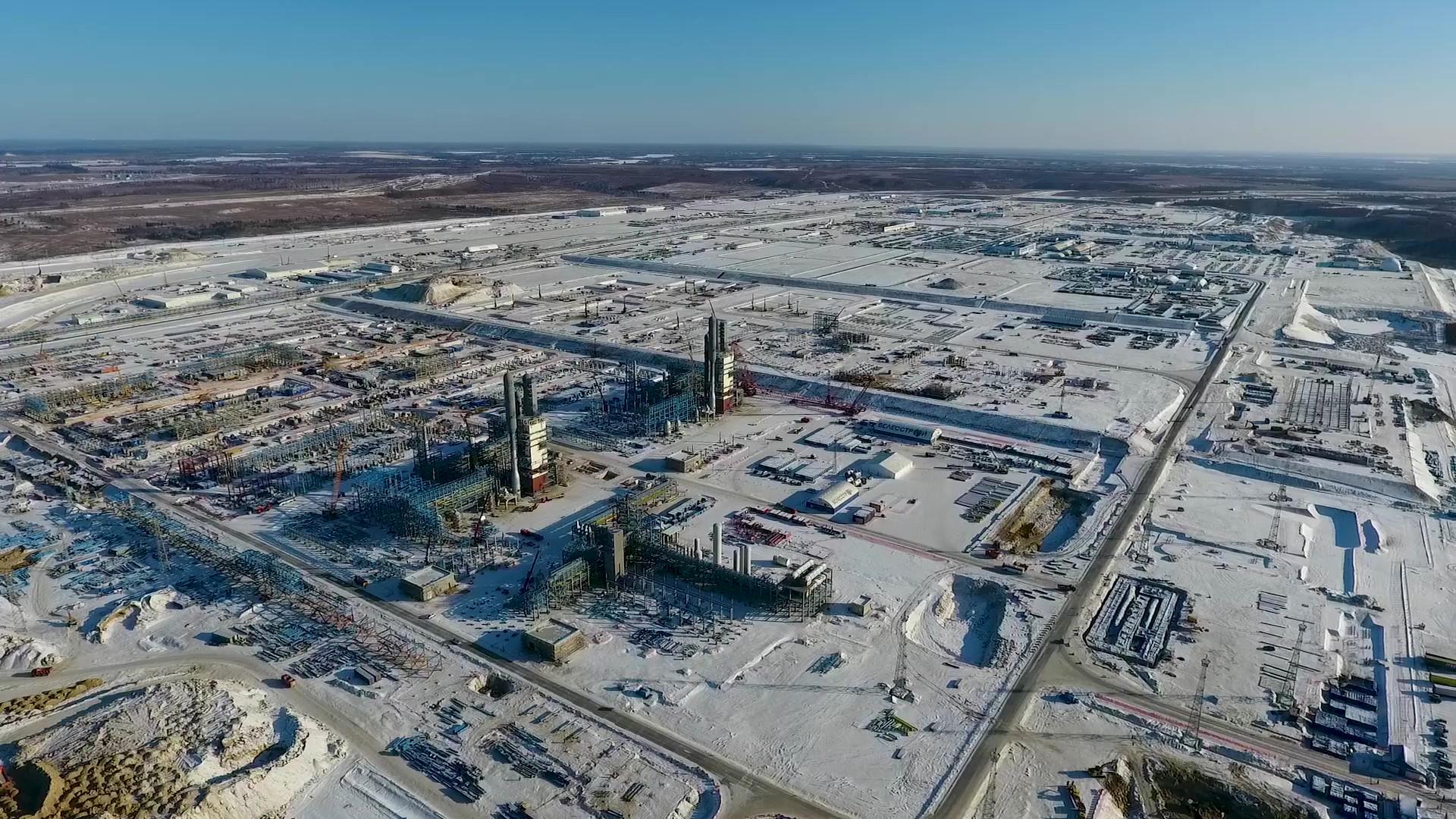 Амурский газоперерабатывающий завод